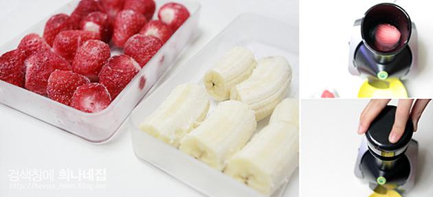 간편한 과일 아이스크림 만들기