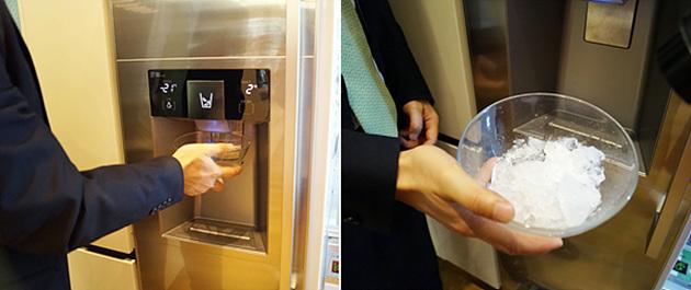 베스트샵에서 체험한 얼음정수기 디오스 냉장고