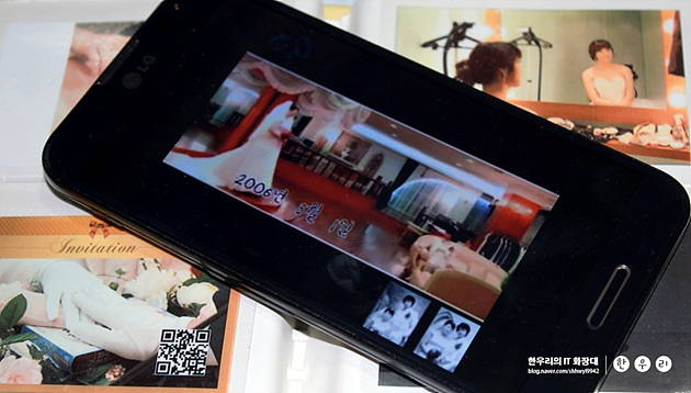 QR코드로 웨딩 동영상을 삽입한 모습