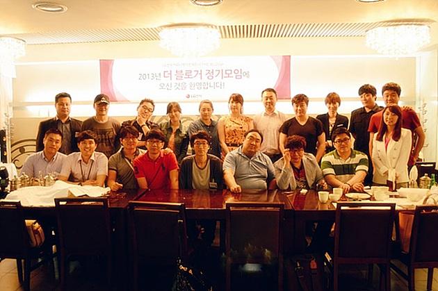 5월 더블로거 정기모임 단체 사진