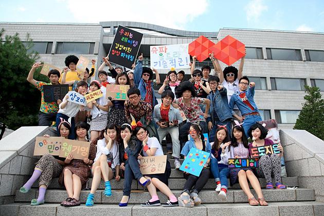 립덥 제작에 참여한 SK커뮤니케이션즈의 신입사원들
