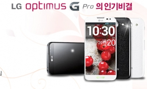 옵티머스 G Pro 인기 비결③ 디자이너 인터뷰