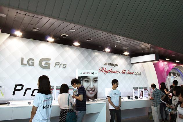 LG 옵티머스 G Pro 체험장