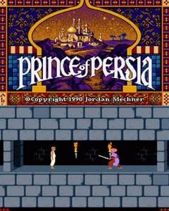 추억의 페르시아의 왕자