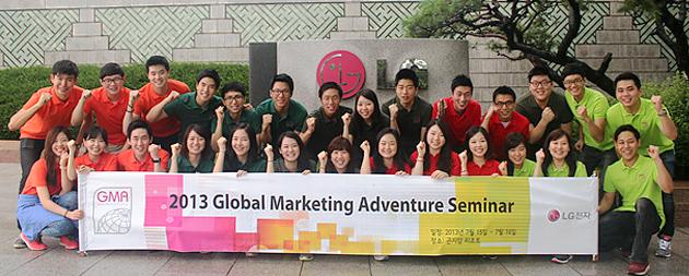 2013 GMA 프로그램을 성황리에 마친 참가자들