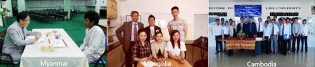 몽골 캄보디아 미얀마에서 온 청년들