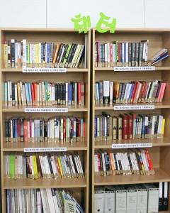 다양한 책들