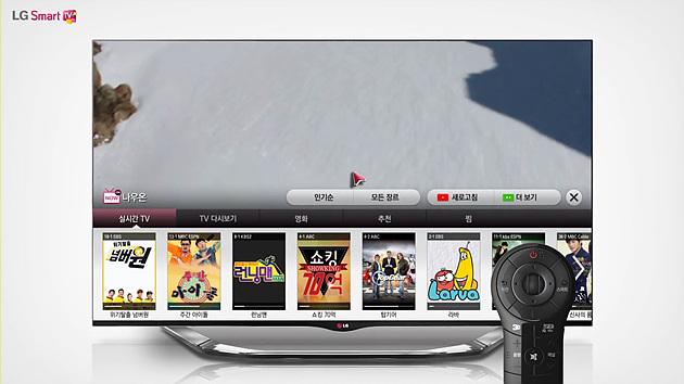 Q보이스의 TV 프로그램 추천 기능