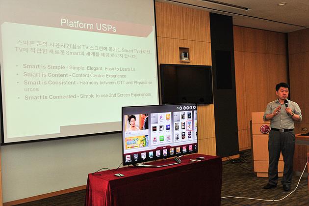 LG 시네마 3D 스마트 TV의 지향점 발표