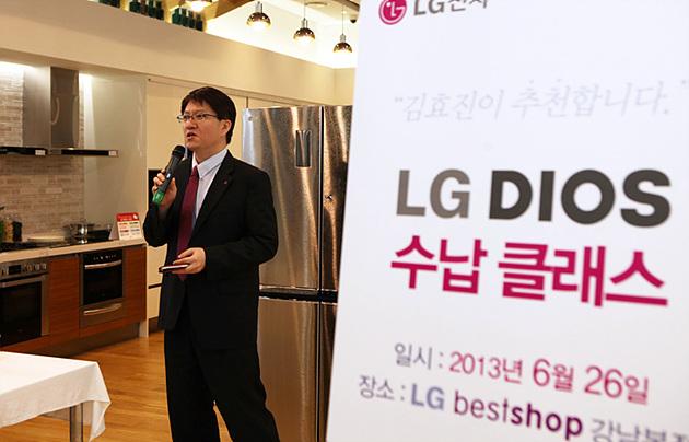LG DIOS 수납클래스