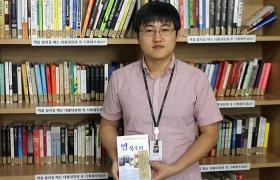 1년에 책 300권 읽는 회사원, 엄영복 대리