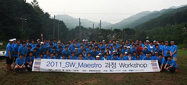SW Maestro 연구과정