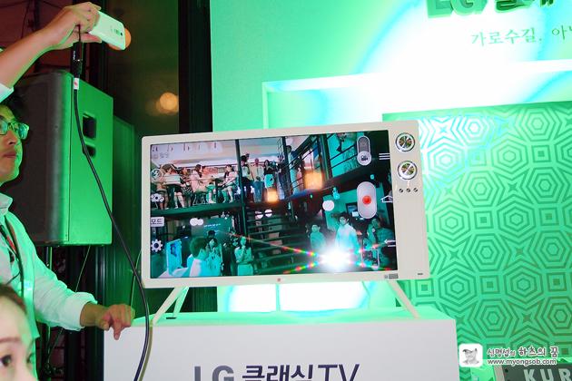 클래식 TV 및 G2 현장 생중계