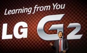 LG G2 뉴욕에서 첫 선 보이던 날