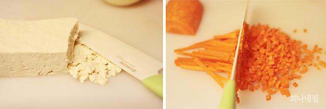 명절음식만들기 (3)