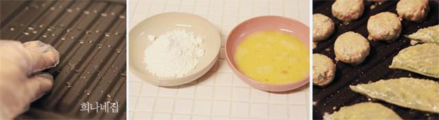 명절음식만들기 (8)