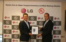 LG 세탁기 세계 최초 물 발자국 인증