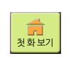 위대한개쓰비_첫화보기