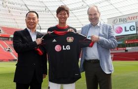 독일 프로축구팀 '레버쿠젠' 공식 후원