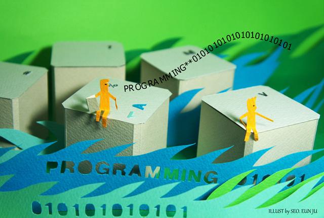 프로그래밍을 종이접기로 표현한이미지 이다. 키보드에 작은 사람이 앉아있는 모습이다