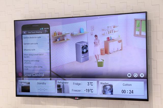 다른 가전제품 모니터링이 가능한 LG TV
