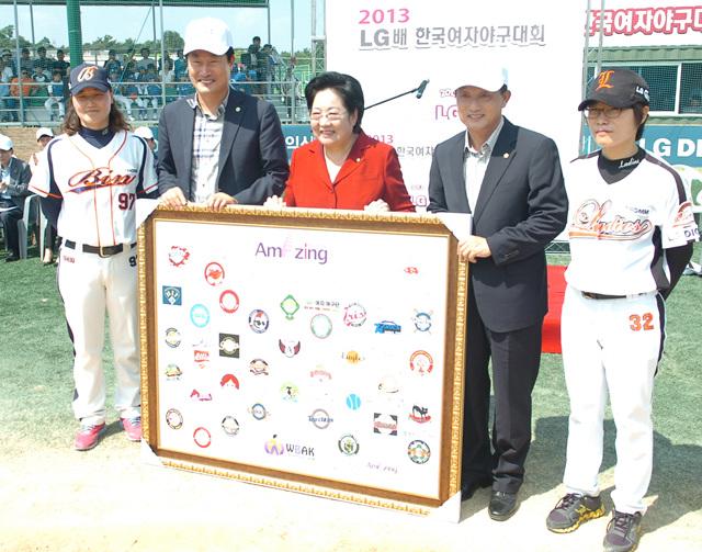 김을동 회장님과 이한수 시장님