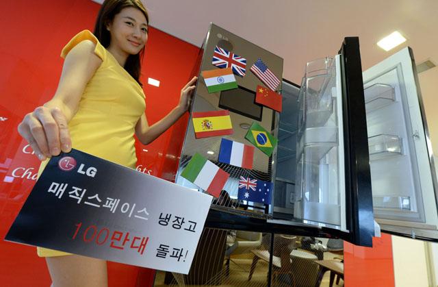 LG 매직스페이스 냉장고 100만대 판매 돌파