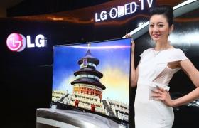 LG전자, 곡면 올레드 TV 중국 출시