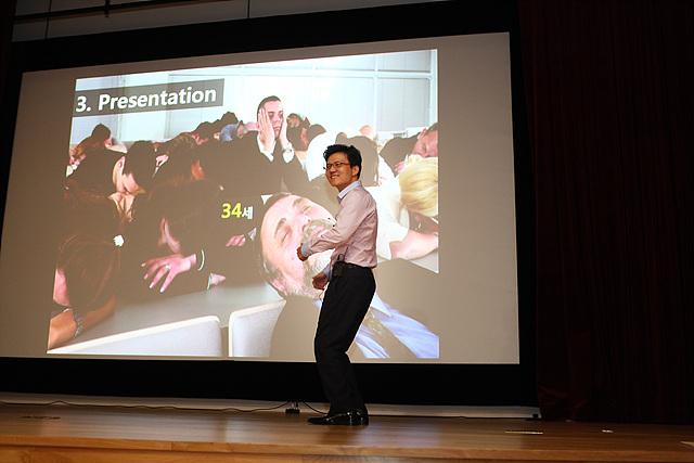 프리젠테이션 마스터(Presentation Master) 자격증까지 보유한 MC 연구소 서만수 책임의 발표 모습이다