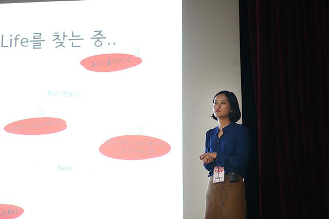 한국마케팅본부 브랜드기획팀 이보라 사원은 신입사원 리크루터 등의 사내 활동에서 즐거움을 찾는다고 발표했다