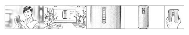 혁신적인 후면키 디자인의 탄생