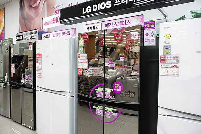 디오스냉장고