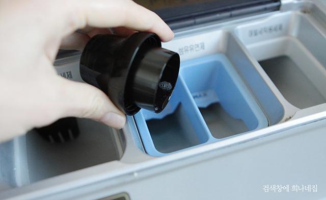 드럼세탁기 적정세제