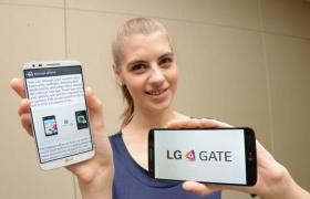 LG전자, 기업용 모바일 시장 공략