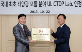 LG전자, 태양광 모듈 '자체 인증' 확대