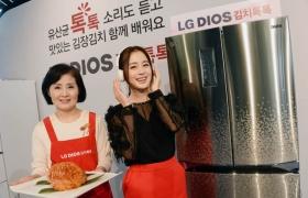 LG전자, '맛있는 김치맛의 비밀' 공개