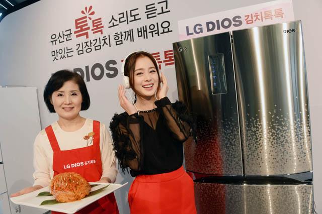 LG전자 주최로 31일 여의도 '서울 마리나 클럽&요트'에서 열린'맛있는 김치 김태희와 함께 배워요! LG 디오스 김치톡톡 클래스'행사에서 김태희 씨가 요리연구가 이종임 씨와 함께 유산균 생성시 나는 '톡톡' 소리를 직접 들어보고 있다.