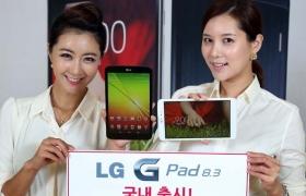 LG전자, 전략 태블릿 'LG G Pad 8.3' 국내 출시