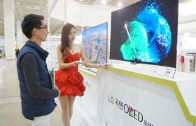 LG전자, '대한민국 친환경 대전'서 친환경 제품•기술력 과시