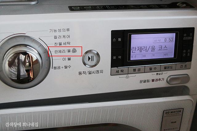 기능성의류세탁