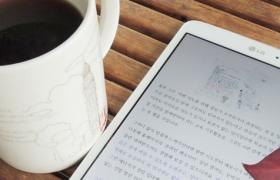 독서의 계절, 책과 친해지는 8가지 방법