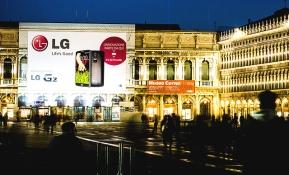 세계 유명 랜드마크에는 LG G2가 빛난다?!