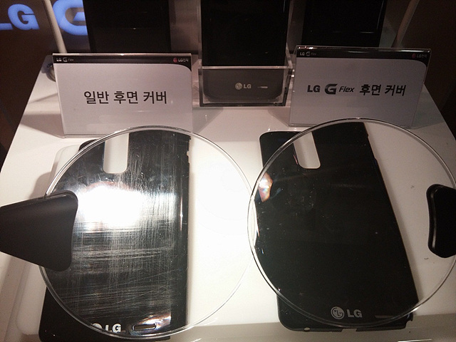 LG G Flex의 Self Healing Back Cover