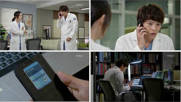 극 중에서 주원이 G2를 사용하고 있는 장면으로 통화를 하고 전화가 오고 있는 것을 확인하고 있는 모습이다.