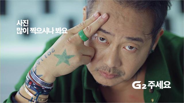 LG G2 CF의 한 장면 김중만편