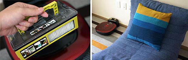왼쪽 사진은 LG로보킹의 먼지통을 잡고 있는 모습이다. 오른쪽 사진은 간이 침대 좌측에 로보킹이 충전되고 있는 모습을 보여주고 있다.