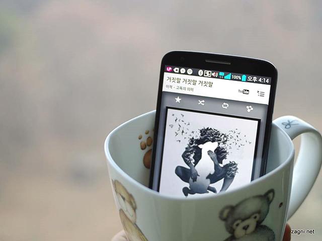 컵에 넣은 스마트폰