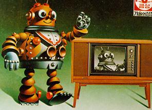 1980년대, 금성에서 출시한 컬러TV 지면 광고로 로봇이 흑백화면 옆에 컬러를 입은 상태로 서있다.