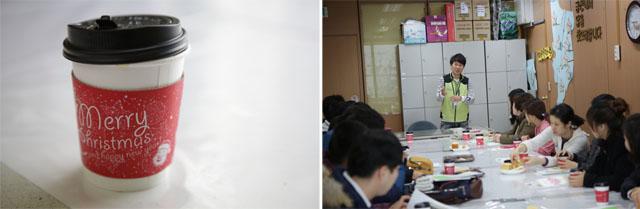 복지관에서 제공한 크리스마스 분위기가 나는 빨간 컵홀더의 커피(좌)와 복지관 담당자가 사업에 대해 설명하고 있는 모습이다(우)