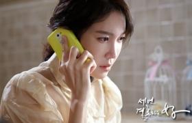 이지아 LG G2 통화장면